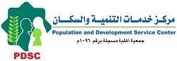 Centre de service de la population et du développement