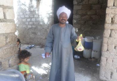 مشروع إطعام الفقراء